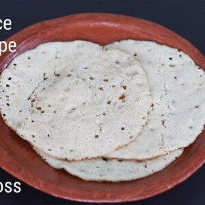 Brown Rice - How To Make Brown Rice Dosa For Weight Loss - Thyroid /PCOS Diet | Skinny Recipes