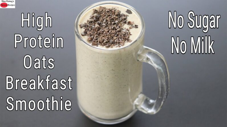 High Protein Oats Breakfast Smoothie - No Sugar - No Milk - Oats Smoothie Recipe For Weight Loss