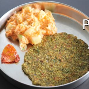 High Protein Roti For Weight Loss - Thyroid / PCOS Diet Recipes To Lose Weight | Skinny Recipes
