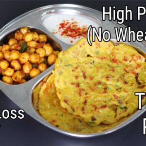 High Protein Lunch/Dinner For Weight Loss -Thyroid PCOS Diet Recipes To Lose Weight | Skinny Recipes